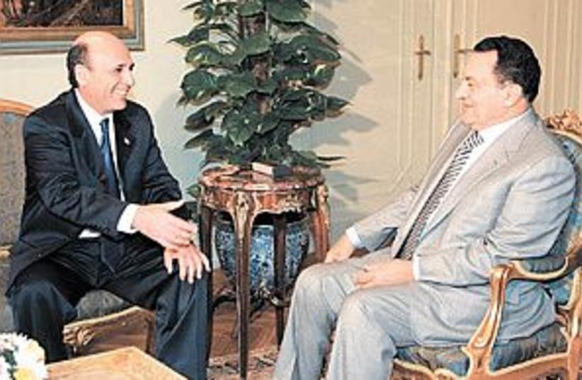 mofaz mubarak 298 (photo credit: AP [file])
