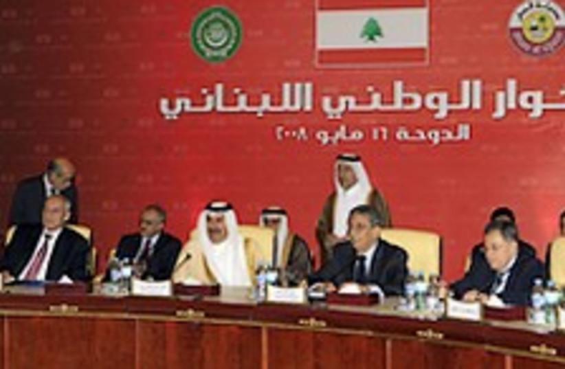 qatar  lebanon conf 224 (photo credit: AP)