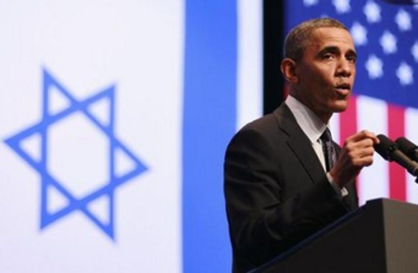 US President Barack Obama (photo credit: REUTERS/Jason Reed)