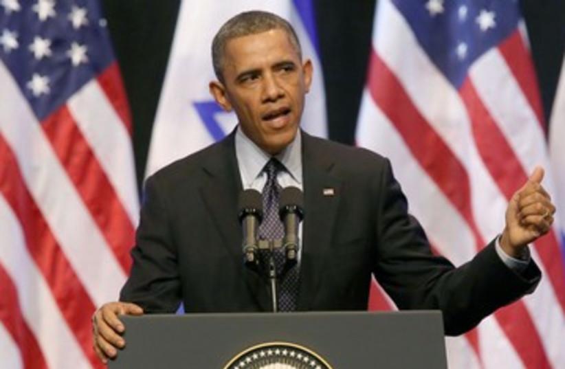Obama speech in Jerusalem 390 (photo credit: Marc Israel Sellem/The Jerusalem Post)