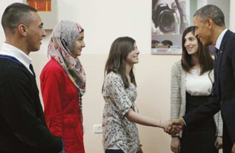 Obama at youth center in Ramallah 370 (photo credit: REUTERS)