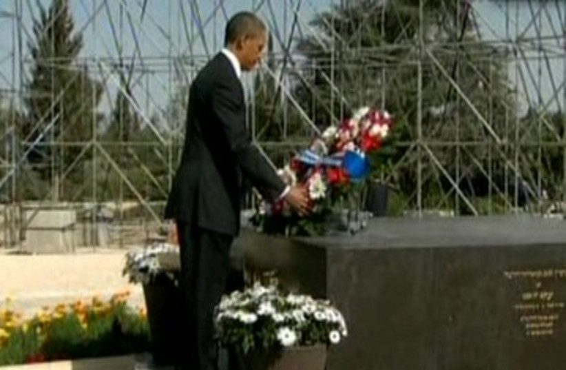 Obama lays wreath at Herzl's grave 390 (photo credit: Screenshot Channel 10)