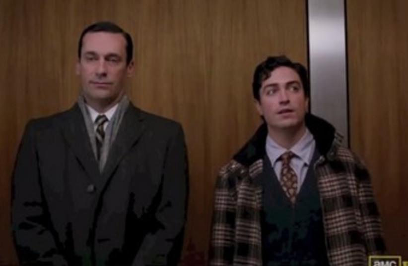 Mad Men (photo credit: Youtube screenshot)