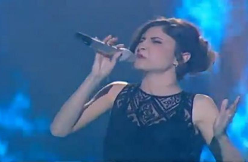 Lina Makhoul (photo credit: Youtube screenshot)
