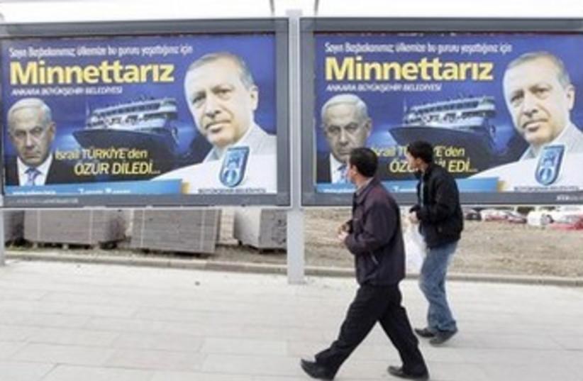 Thanks Erdogan for Israel apology billboards 370 (photo credit: REUTERS/Umit Bektas)