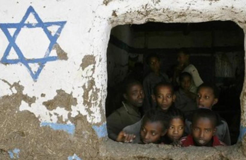 Jewish Ethiopian kids in Ethiopia 390 (photo credit: REUTERS/Eliana Aponte)