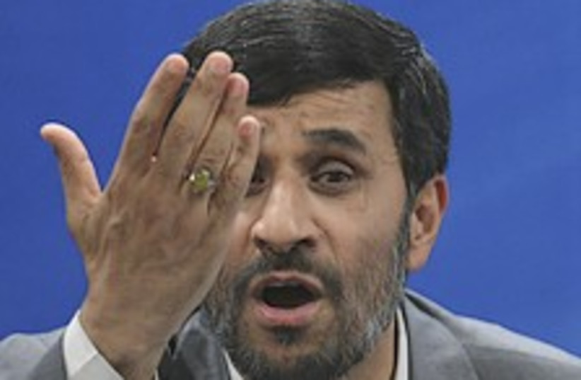 ahmadinejad come on then (photo credit: AP)