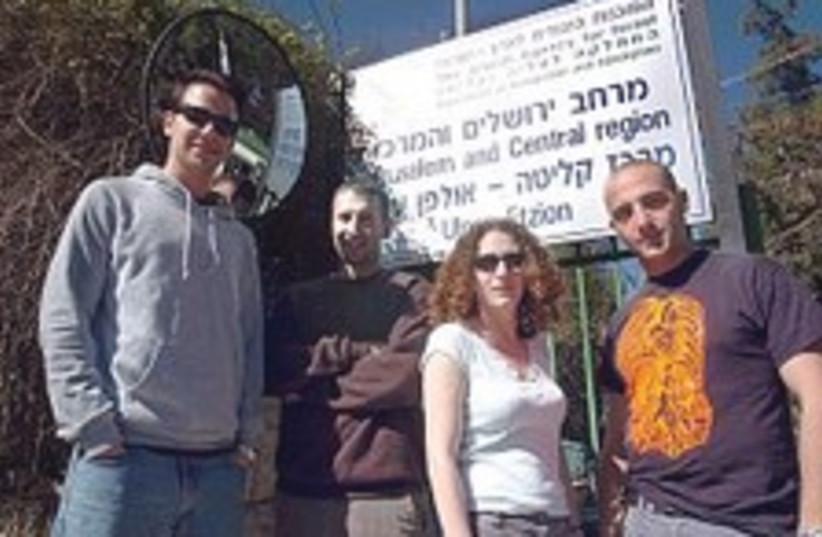 ulpan Etzion 224.88 (photo credit: Ariel Jerozolimski)