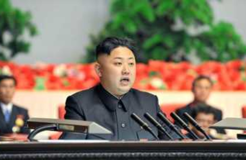 New North Korean ruler Kim Jong-un 311 R (photo credit: REUTERS)