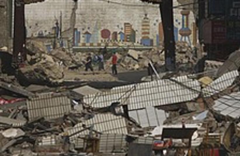 china destruction  (photo credit: AP)