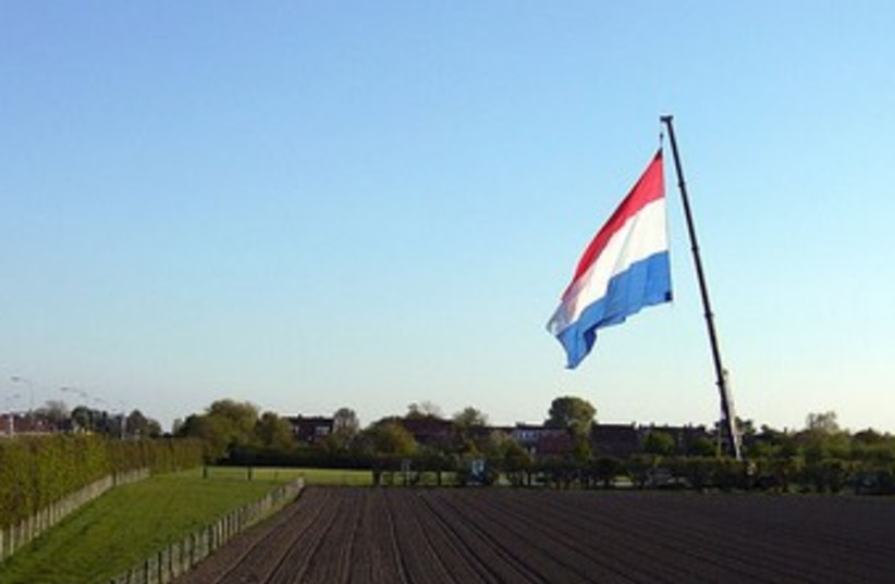 Dutch flag in field 370 (photo credit: Wikimedia Commons)