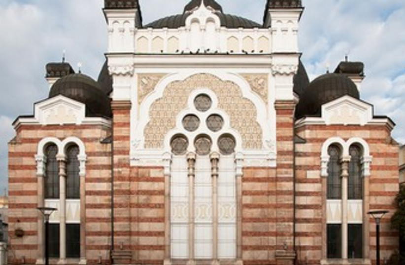 Sofia synagogue 370 (photo credit: Wikimedia Commons)