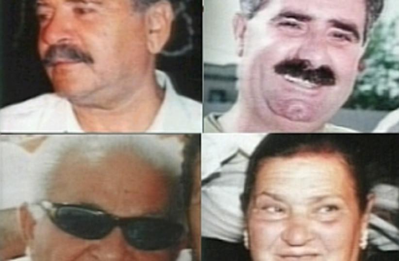 hadera fatalities 298 (photo credit: Channel 2)