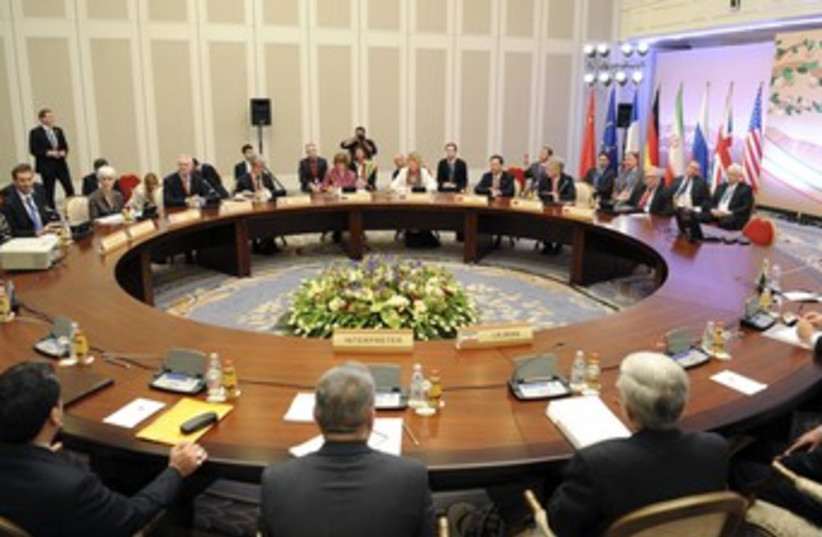 World powers and Iran at nuclear talks in Almaty 370 (photo credit: REUTERS/Ilyas Omarov)