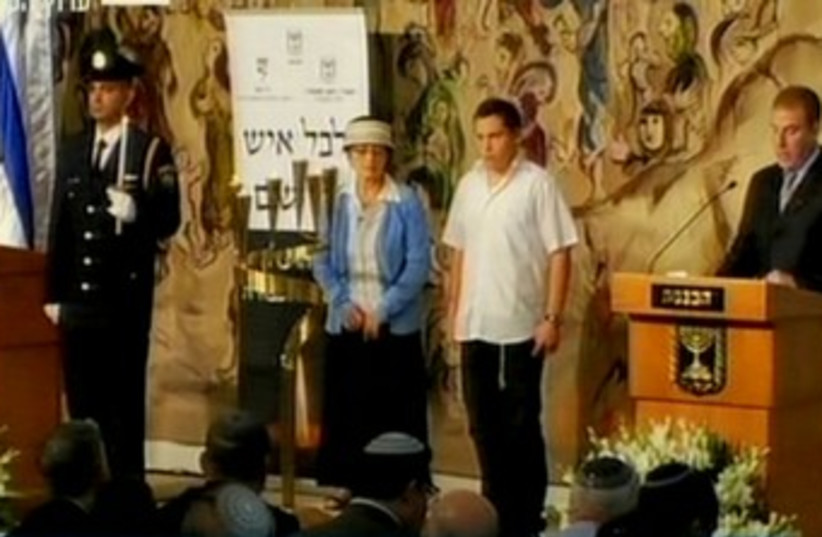 Knesset Holocaust Remembrance Day Ceremony370 (photo credit: Screenshot)