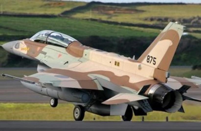 F-16  (photo credit: Courtesy IDF spokesman.)