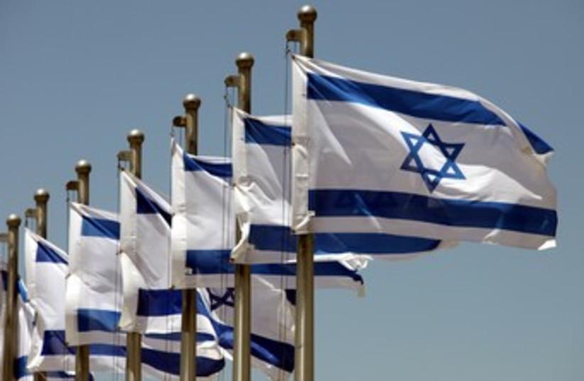 Israeli flags 370 (photo credit: Marc Israel Sellem/The Jerusalem Post)