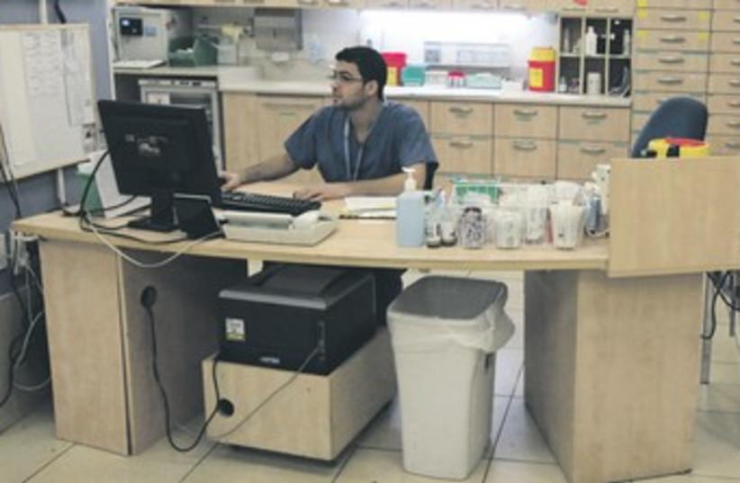 Nurse 370 (photo credit: courtesy)