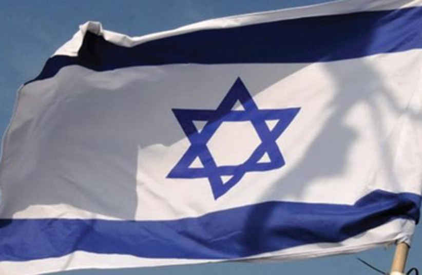Israel flag 521 (photo credit: Courtesy)