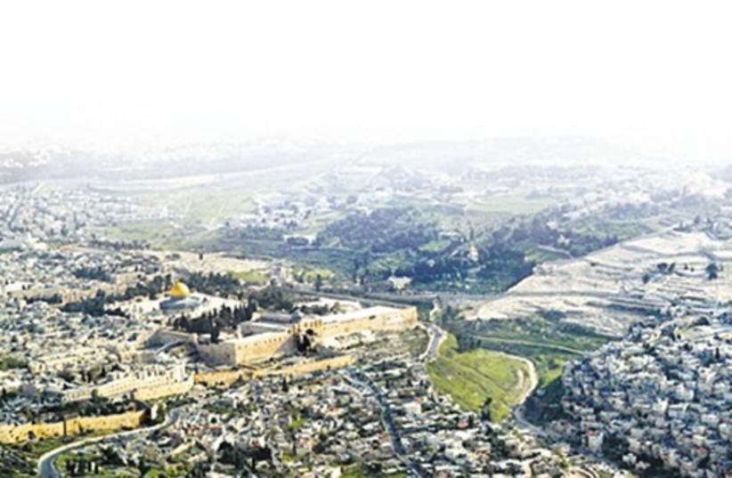 City of David 521 (photo credit: Courtesy City of David)
