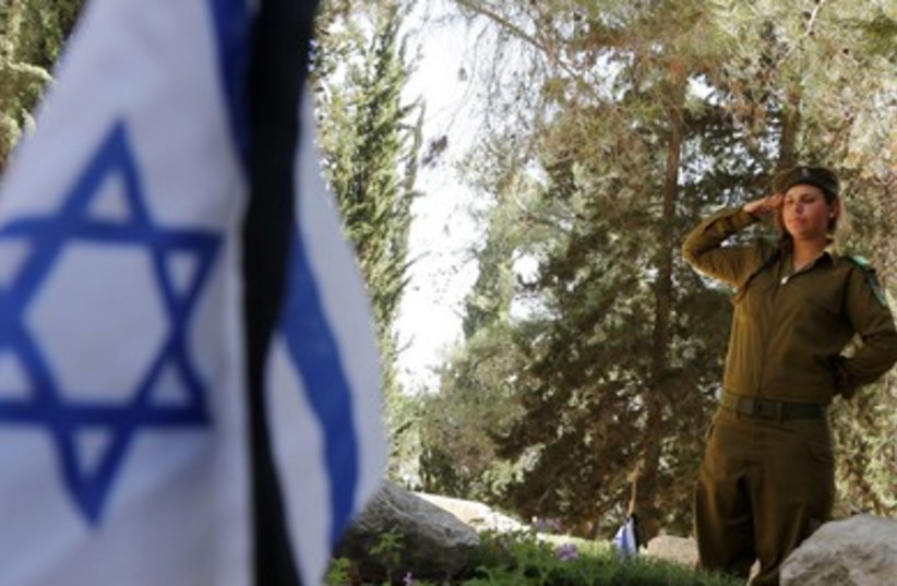 Yom HaZikaron Mount Herzl 2 390 (photo credit: Marc Israel Sellem/The Jerusalem Post)