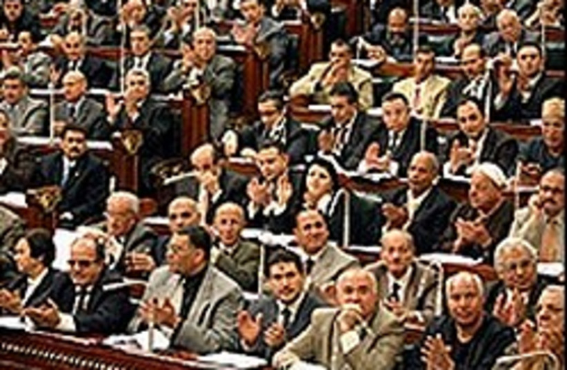 Egyptian parliament 248 88 (photo credit: AP [file])