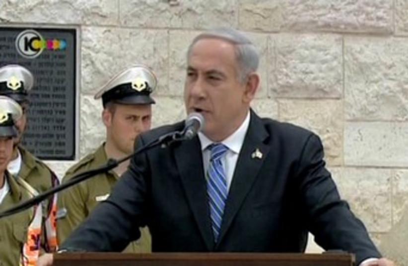 Prime Minister Binyamin Netanyahu at Yom Hazikaron ceremony (photo credit: Screenshot Channel 10)