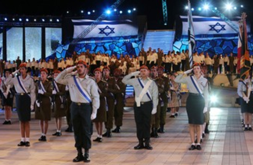 Independence Day 2013 370 (photo credit: Marc Israel Sellem/The Jerusalem Post)