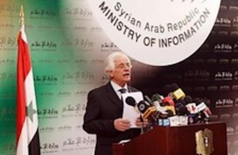 syrian minister bilal  (photo credit: AP )