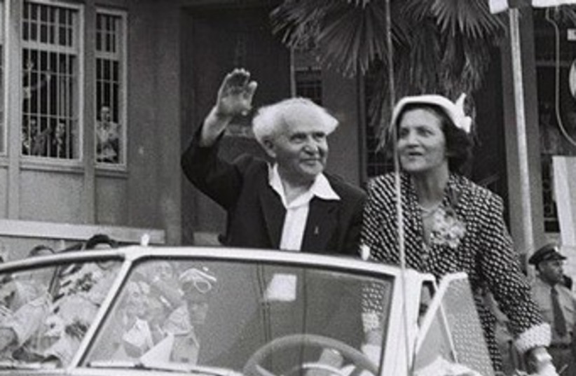 Ben Gurion 370 (photo credit: courtesy prime ministers office)