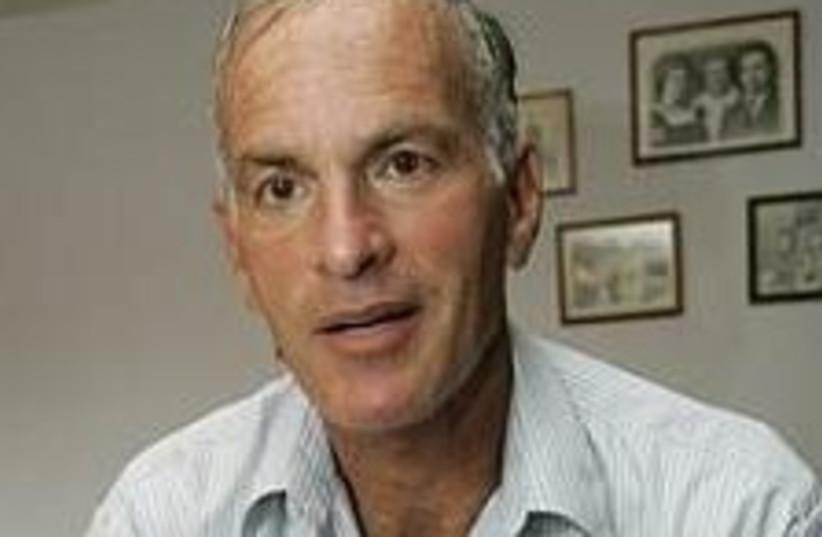 Norman Finkelstein 224 8 (photo credit: AP [file])