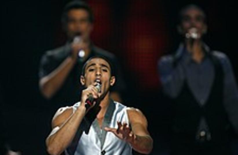 mauda eurovision 224 88 (photo credit: AP)