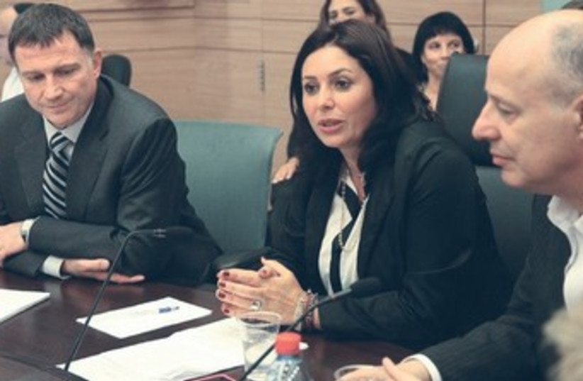 Miri Regev 370 (photo credit: Courtesy Knesset)