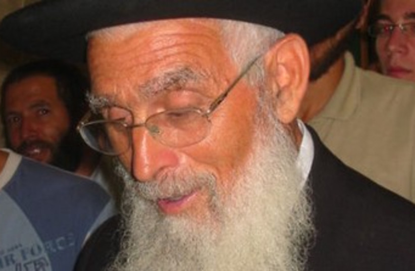 Rabbi Yaakov Ariel 370 (photo credit: Wikimedia Commons)
