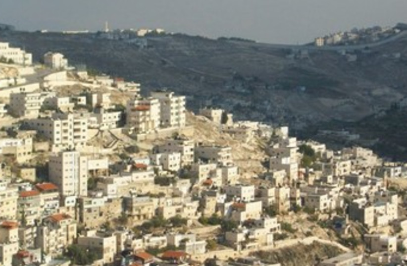 east Jerusalem 370 (photo credit: Wikimedia Commons)