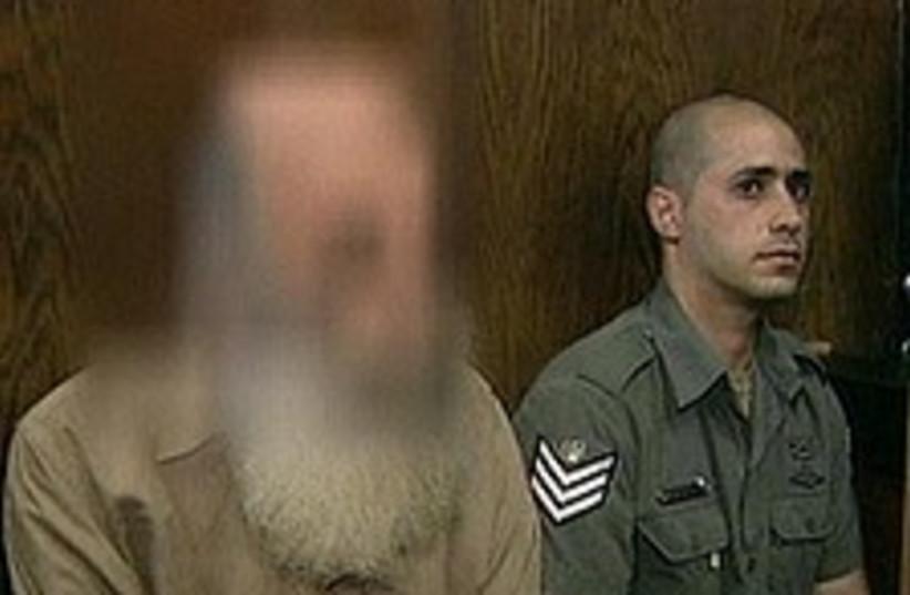 iran israeli spy 224 88 (photo credit: Channel 2)
