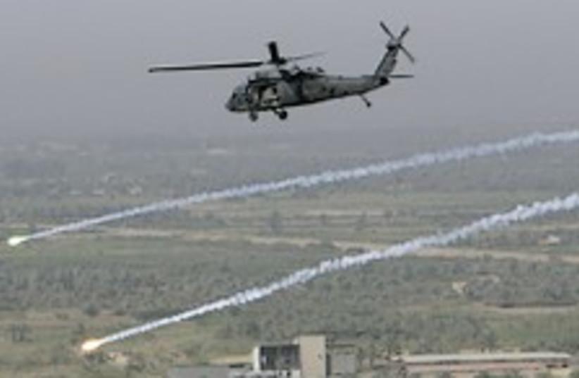 copter cool Iraq 224 (photo credit: AP)