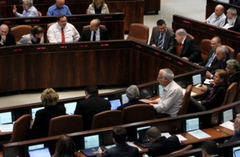 Cabinet sitting down Knesset 370 (photo credit: Marc Israel Sellem/The Jerusalem Post)