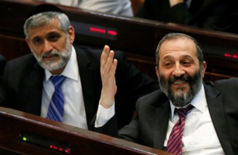 Deri and Yishai at Knesset 370 (photo credit: Marc Israel Sellem/The Jerusalem Post)