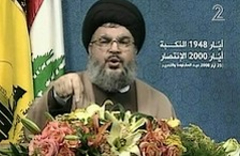 nasrallah 224.88 (photo credit: Channel 2)
