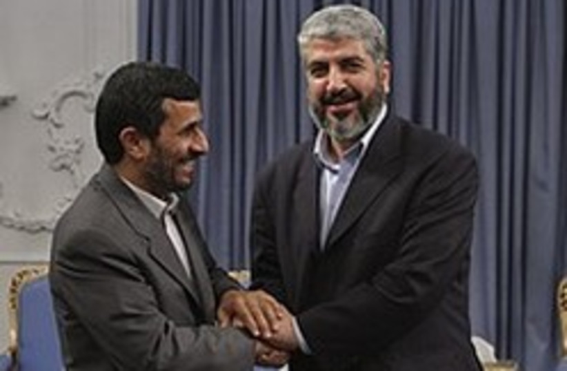 ahmadinejad mashaal 248 88 (photo credit: AP [file])