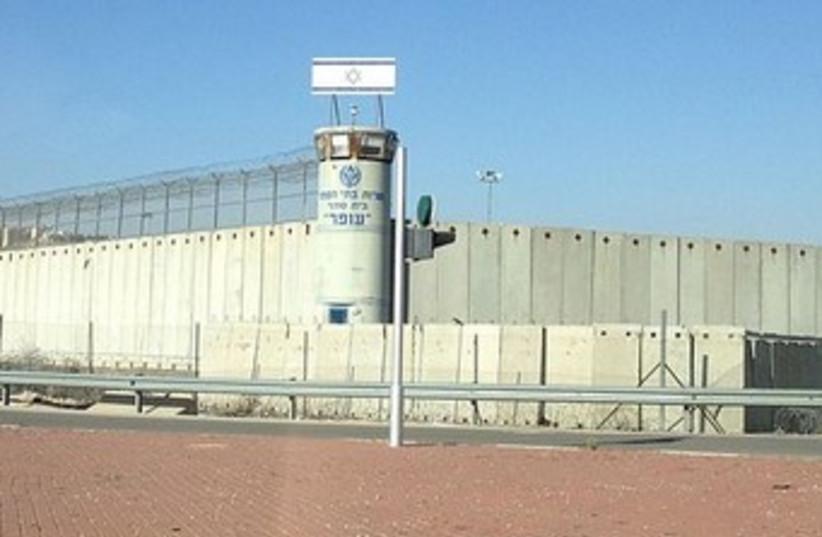 Ofer Prison 370 (photo credit: Wikimedia Commons)