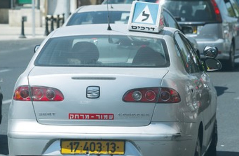 student driver 370 (photo credit: Marc Israel Sellem/The Jerusalem Post)