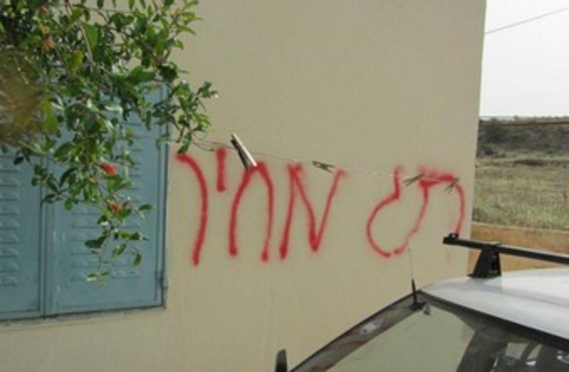 Tag Mehir graffiti 370 (photo credit: Iyad Hadad, B'tselem)