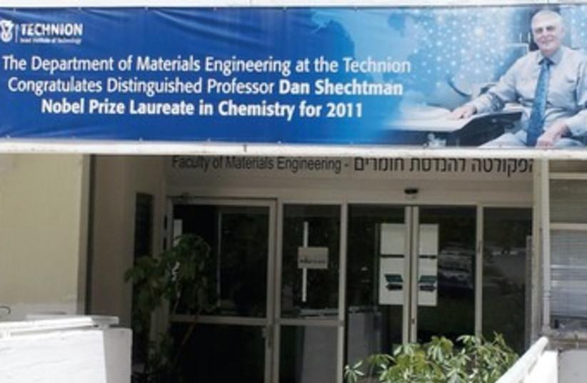 Technion course 370 (photo credit: LAURA ROSBROW)