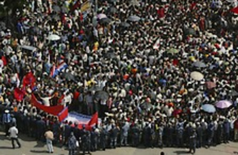 nepal republic 224.88 (photo credit: AP)