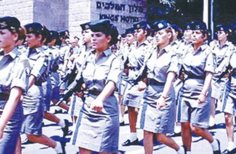1967 Independence Day parade, Jerusalem370  (photo credit: Stuart Geller)