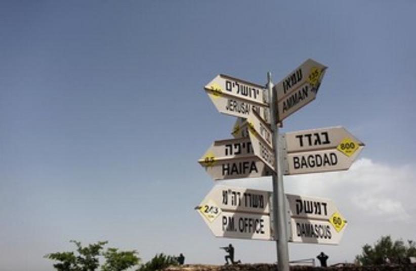 Israel's northern border (photo credit: REUTERS/Nir Elias)