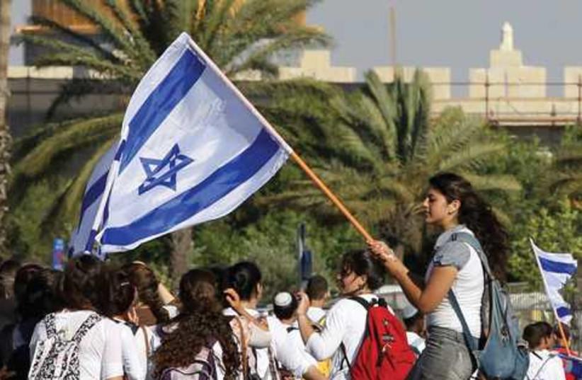 Jerusalem Day521 (photo credit: NATI SHOHAT / FLASH 90)