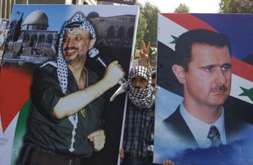 Palestinians in Syria protest 370 (photo credit: REUTERS)